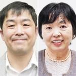 芥川賞に石井遊佳さん、若竹千佐子さん選ばれる
