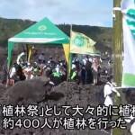 バリ島植林祭