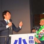 小泉進次郎氏(左)と渡具知武豊氏