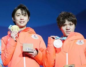 羽生結弦(左)宇野昌磨