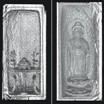 国宝「懸守」内部に仏像、CT調査で初確認