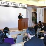 忍びの里、伊賀で「国際忍者学会」を設立