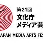 21jmaf_logo_jp_B