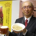 二条大麦を使った地ビール「麦乃王」が誕生