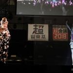 超音楽祭2018で小林幸子さんと共演するバーチャルYouTuberキズナアイさん