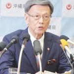 今秋の沖縄県知事選、翁長知事は出馬明言せず