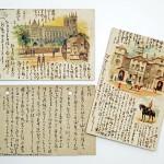 文豪夏目漱石、英国留学中「独リボツチデ淋イヨ」
