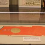 錦旗や軍旗の模写図展示、企画展「戊辰戦争」