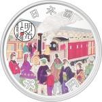 「明治150年」記念の銀貨、初期の鉄道駅描く