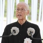 沖縄戦慰霊の日、アジアの緊張緩和語る翁長知事
