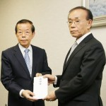 「復興の手助けに」台湾から義援金2000万円