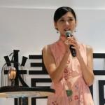 展示イベント「台湾エクセレンス」が開幕