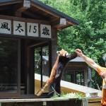 レッサーパンダ「風太」、15歳で記念イベント