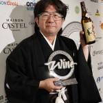 福島の酒「奥の松あだたら吟醸」に最高賞