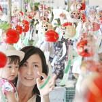 夏を涼しく、日本最大級の「川崎大師風鈴市」