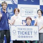 東京五輪の一般入場券は2500円から13万円で
