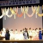 鶴岡シルクの良さを、地元の絹産業を学び表現