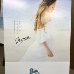 安室奈美恵さんが沖縄観光のPRに無償協力
