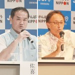 「普天間移設」をめぐり、沖縄県知事選の公開討論会で議論が白熱