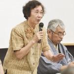 沖縄の伝統工芸品、芭蕉布に優れた科学的根拠