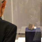 昨年発見、徳川家の銀印「経文緯武」を公開