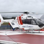 地域救急医療の強化へ、多目的医療用ヘリが運航