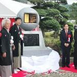 「第九」初演収容所長の故松江豊寿氏の記念碑