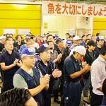 東京・築地の築地市場