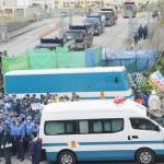 沖縄県東村高江のヘリパッド建設めぐる「検問」