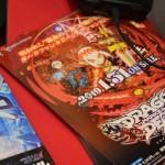 新作「ドラゴン・マークト・フォー・デス」は2019年1月31日発売予定