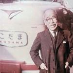 西条市名誉市民で第4代国鉄総裁、十河信二とこだま号の写真。「新幹線の生みの親」として知られる