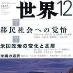 Sekai12