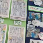 秋田県全域の小中学校で行われる「学校農園」