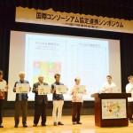 「やんばる地方」から沖縄の健康長寿の復活を