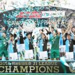川崎フロンターレが2年連続2度目の制覇