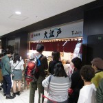 にぎわう豊洲市場、すし店は築地同様に大盛況