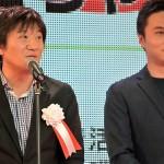 niconico賞の贈呈は株式会社ドワンゴ取締役兼カドカワ株式会社取締役の栗田穣崇氏
