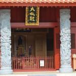 違憲判決の孔子廟訴訟 控訴に賛成した共産党