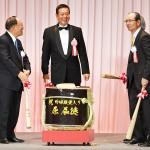 原辰徳監督の「野球殿堂入り」を560人が祝う