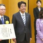 埼玉りそなと新日本科学、「女性が輝く企業」