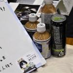会場のサークルスペースに置かれていた「のらショット」という飲み物の材料