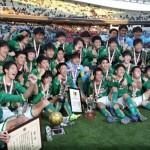 青森山田が高校サッカーで2年ぶり2度目の優勝