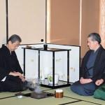 新春を祝い、裏千家で行われた茶会「初釜式」