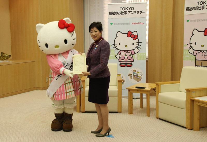 キティちゃん、東京都の福祉アンバサダーに