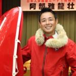 冒険家の阿部雅龍さん、南極点に到達