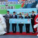 ラグビーW杯、元日本代表ら駆け付けPR
