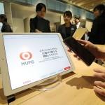 三菱UFJ銀、タブレット端末で手軽に手続き