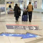 床に矢印の穴、京浜急行が「錯視サイン」導入