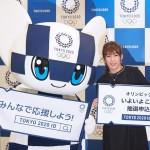 最高が13万円、東京五輪チケットの価格発表
