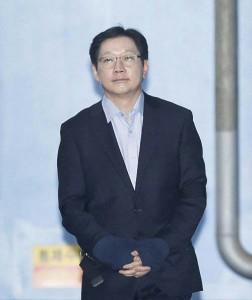 金慶洙・慶尚南道知事